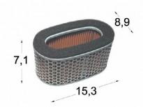 въздушен филтър за HONDA VT 750 cc Shadow