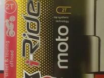 масло за скутер,мотоциклет,2T i-Ride moto 2T