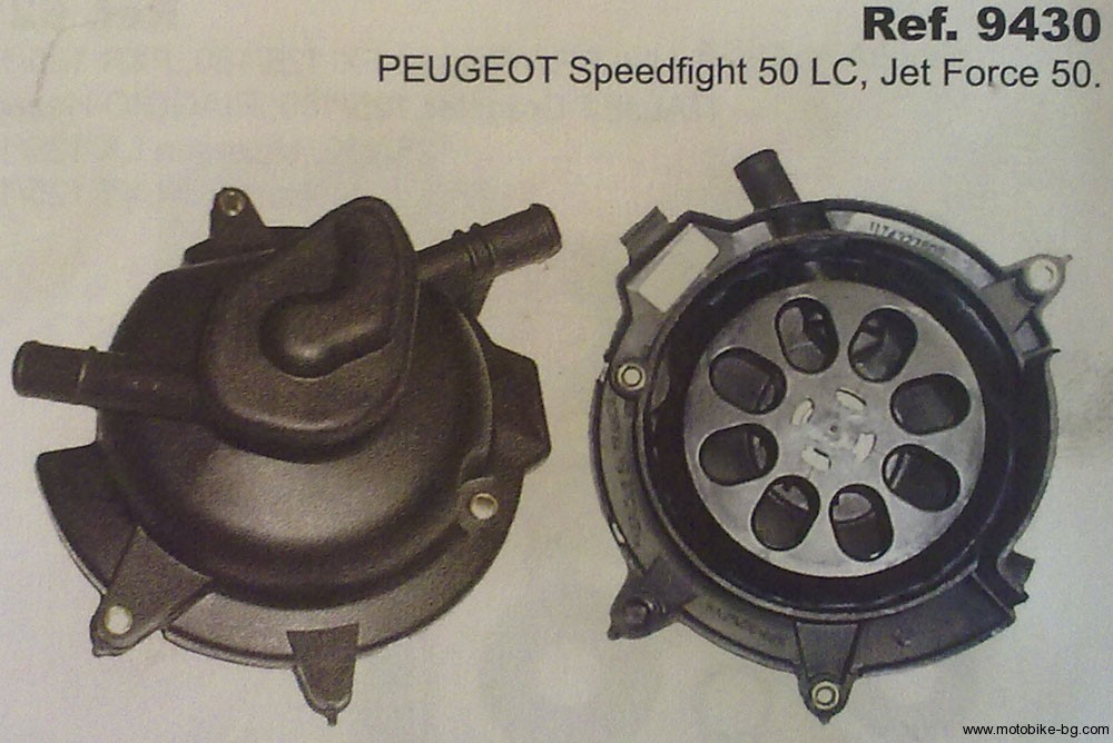 водяная помпа для peugeot speedfight 50 lc