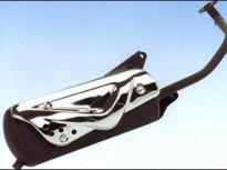 ауспух, гърне за BAOTIAN 125cc