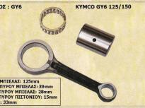 биела за KYMCO GY6